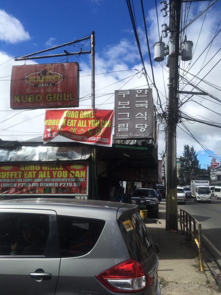 Local restaurant in Baguio