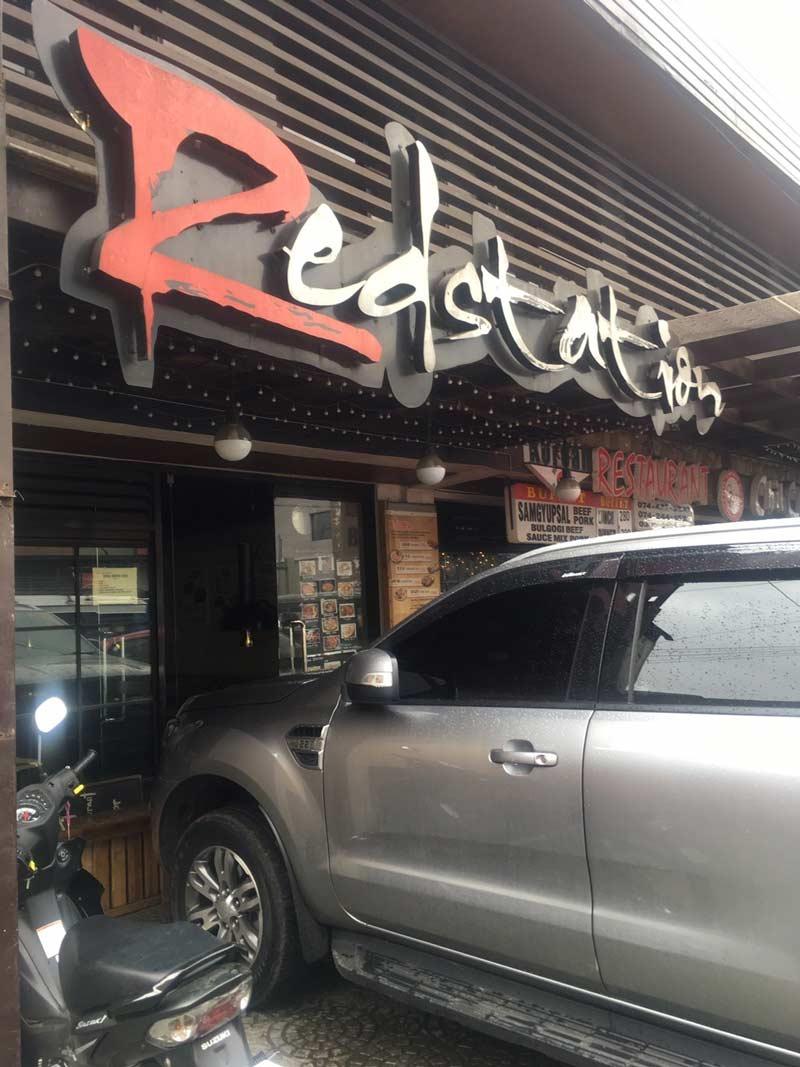 韓国料理レストラン