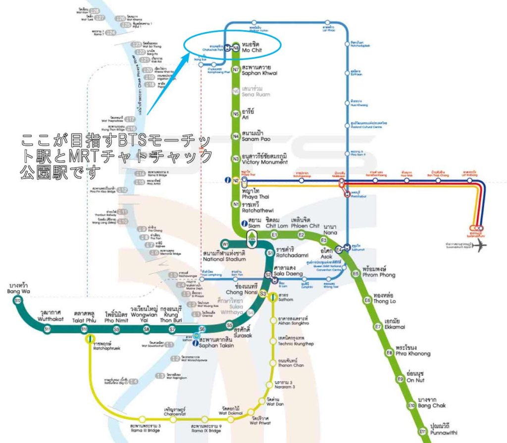 Bangkok BTS and MRT map