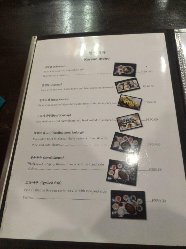 Korean restaurant in Baguio food menu