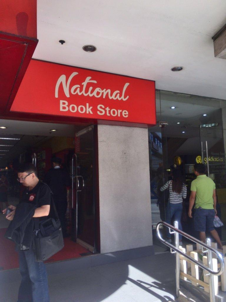 book-store baguio