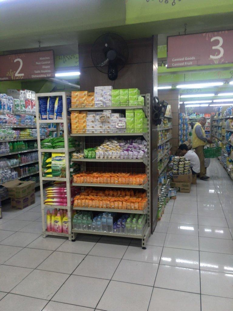 CAAA super market