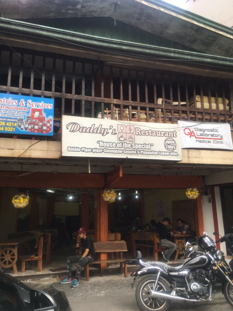 Daddy's Restaurant in Baguio philippines