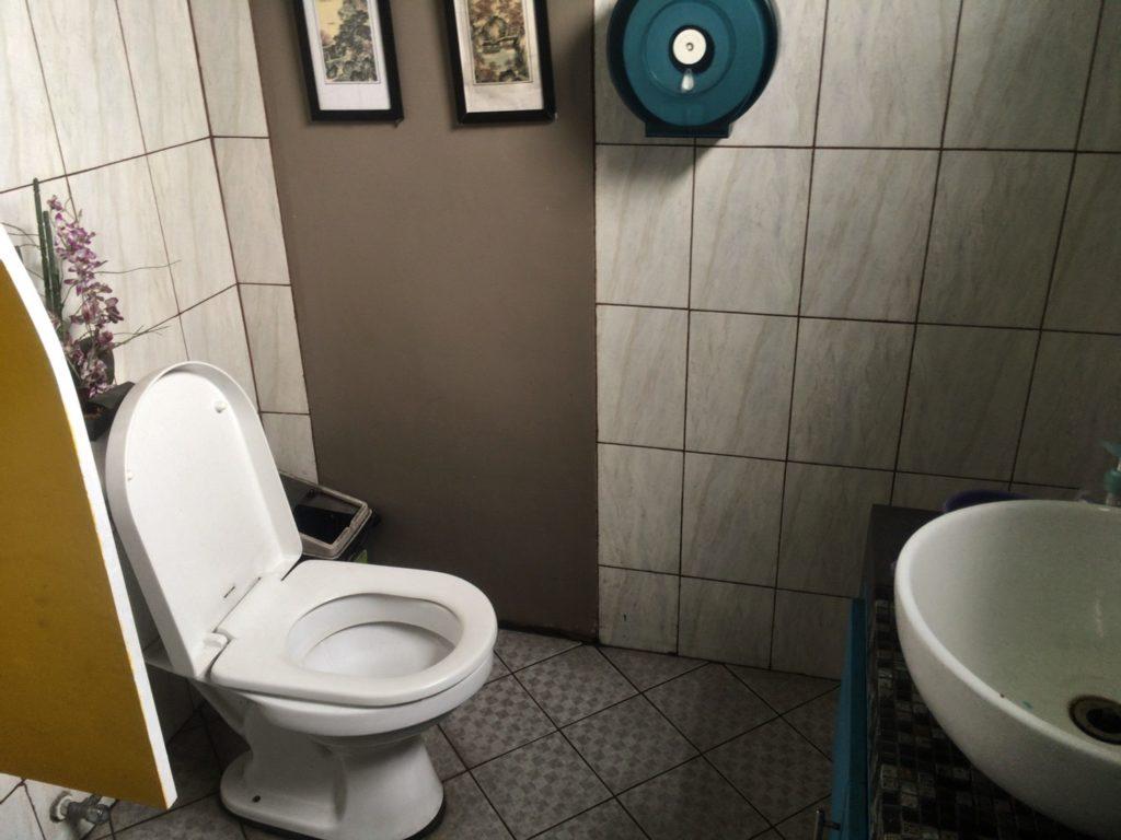 Always bean cafe in Baguio toilet