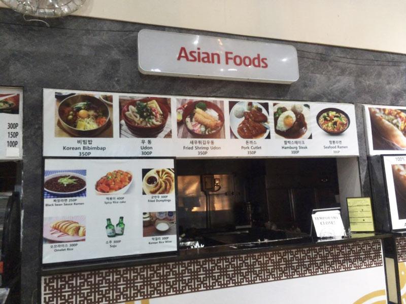 クラーク空港の飲食店