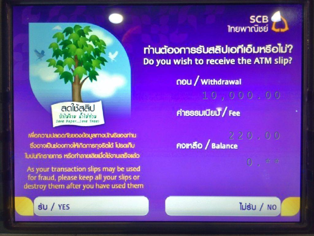 ATM in Bangkok Thailand