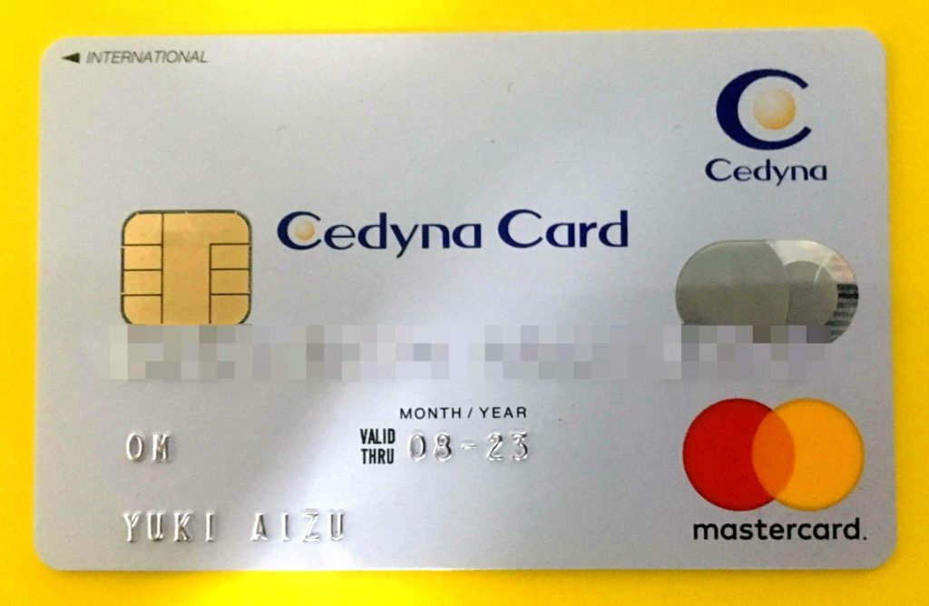 Cedyna credit card