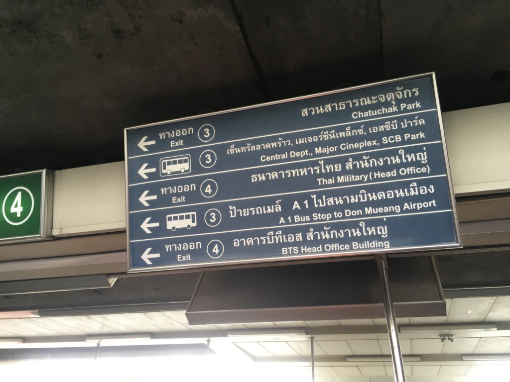 From Bangkok to dong mueang airport by BTS