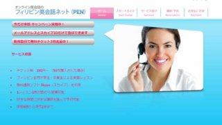 Online study English