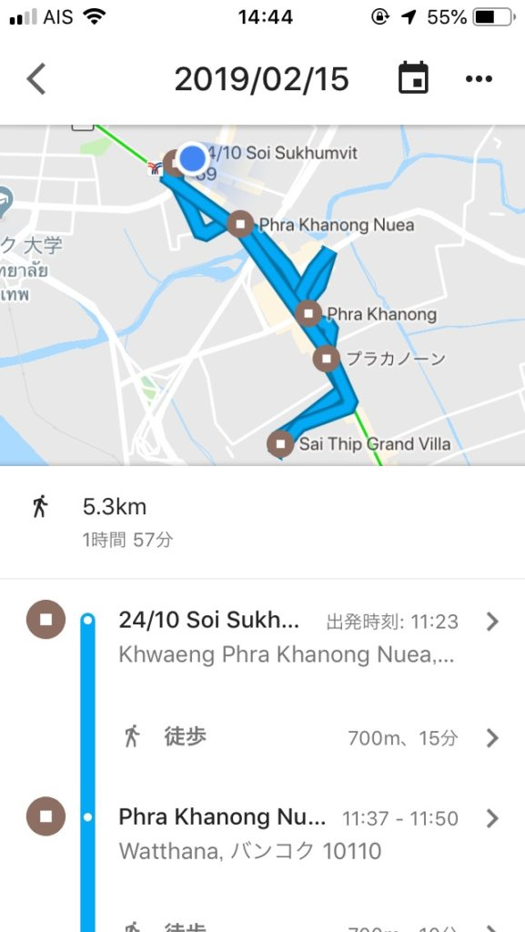 google maps how to use time line