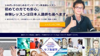 Sankei online English