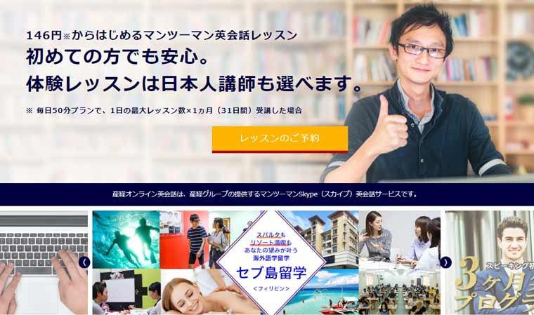 Sankei online English