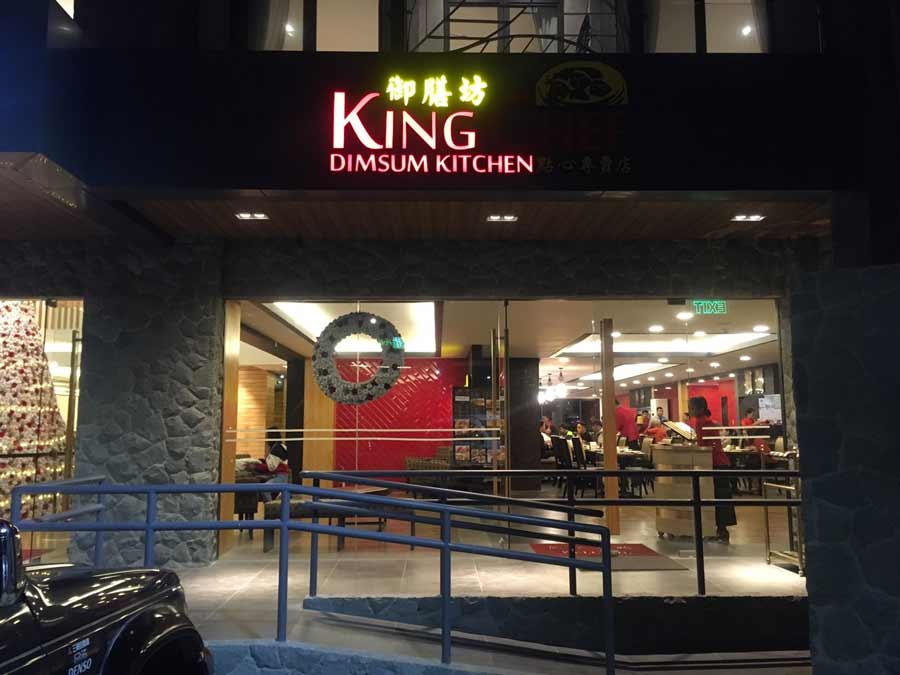 Baguio Chinese restaurant KING CHEF