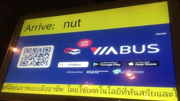 バンコクバスアプリ Viabus