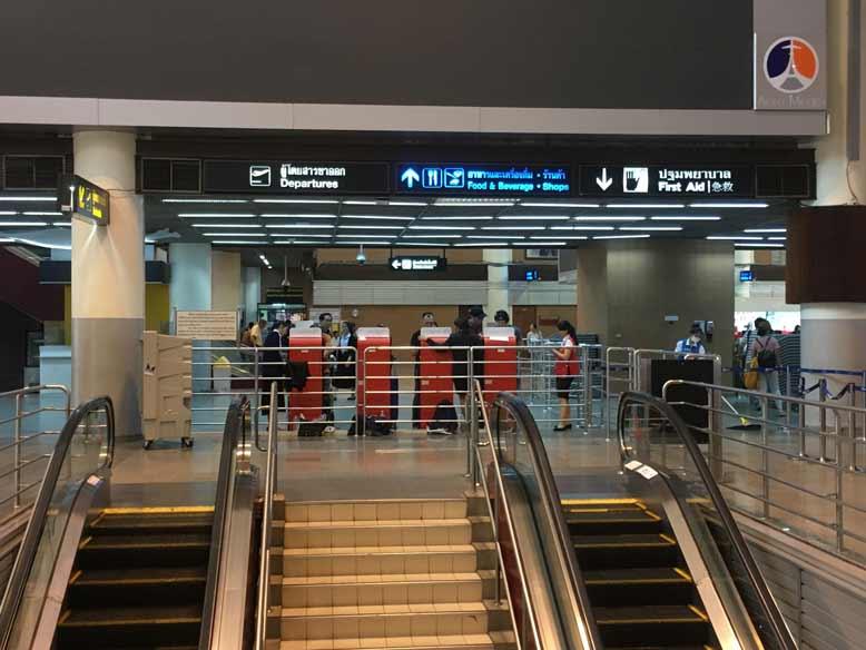 ドンムアン空港キオスク