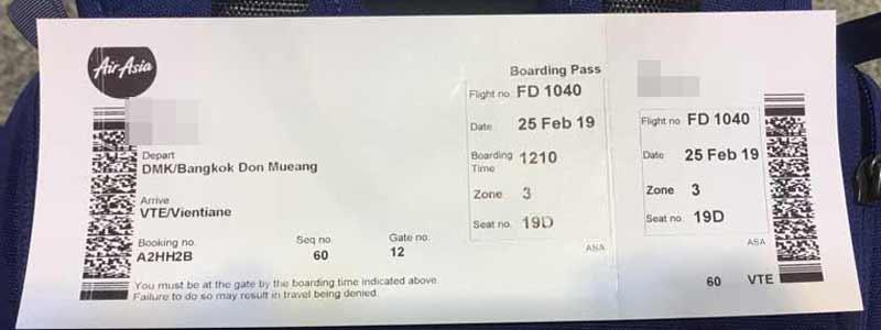 飛行機の搭乗券