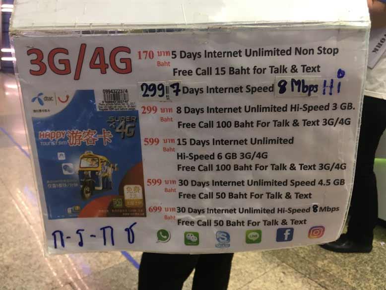 Bangkok Airport SIM card dtac