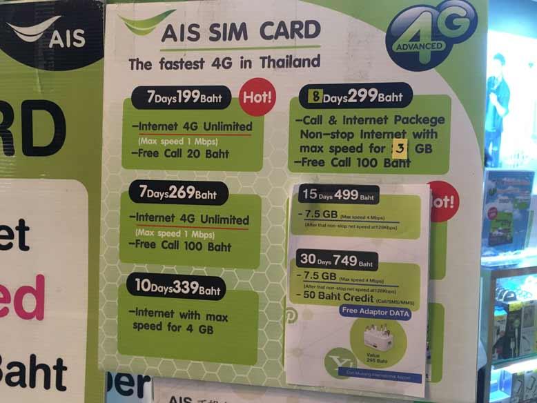 Bangkok Airport SIM card AIS