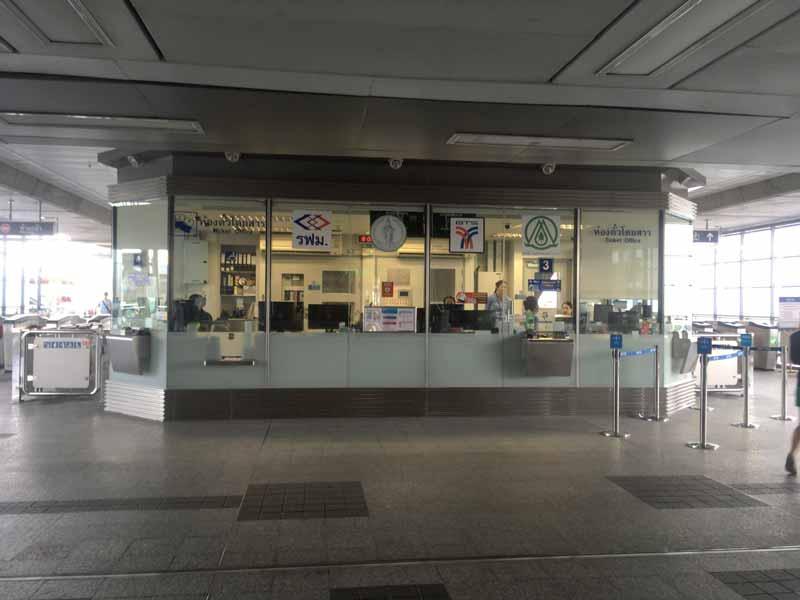 サムローン駅