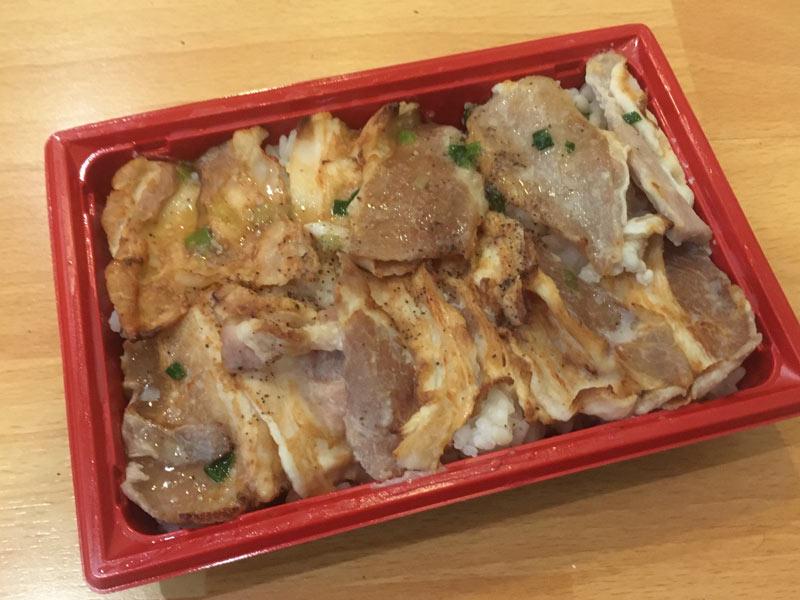 塩ダレ豚カルビ弁当