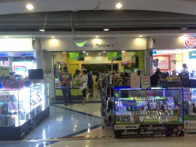 バンコクのスーパーマーケットBigC