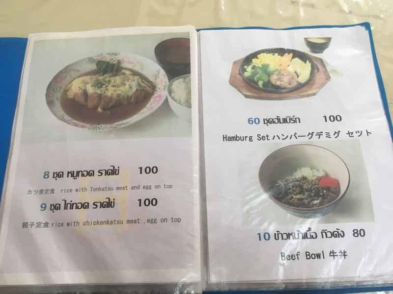 バンコク民宿日出の食堂