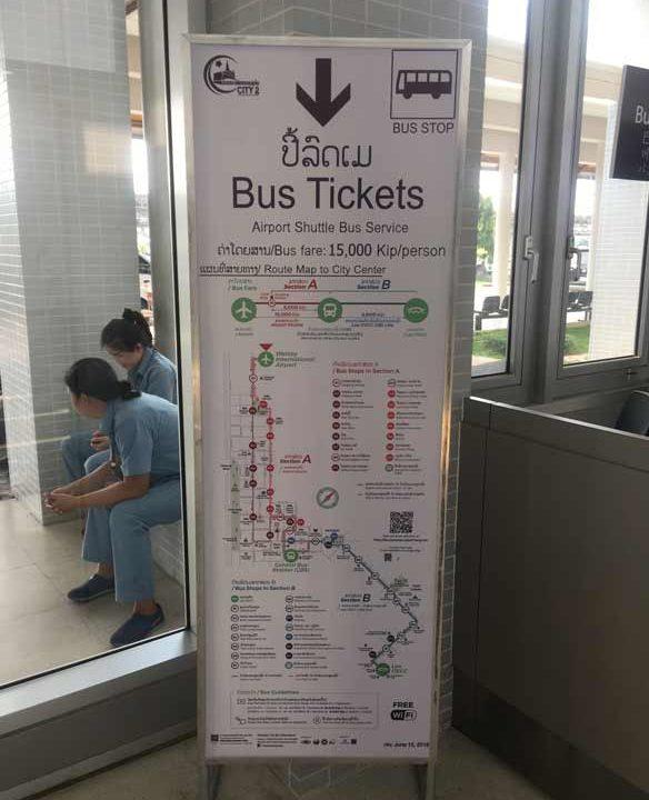 ビエンチャンワットタイ空港の空港バス