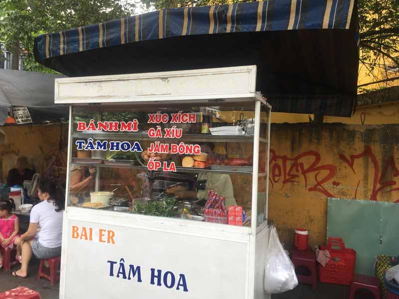 バインミー Tam Hoa