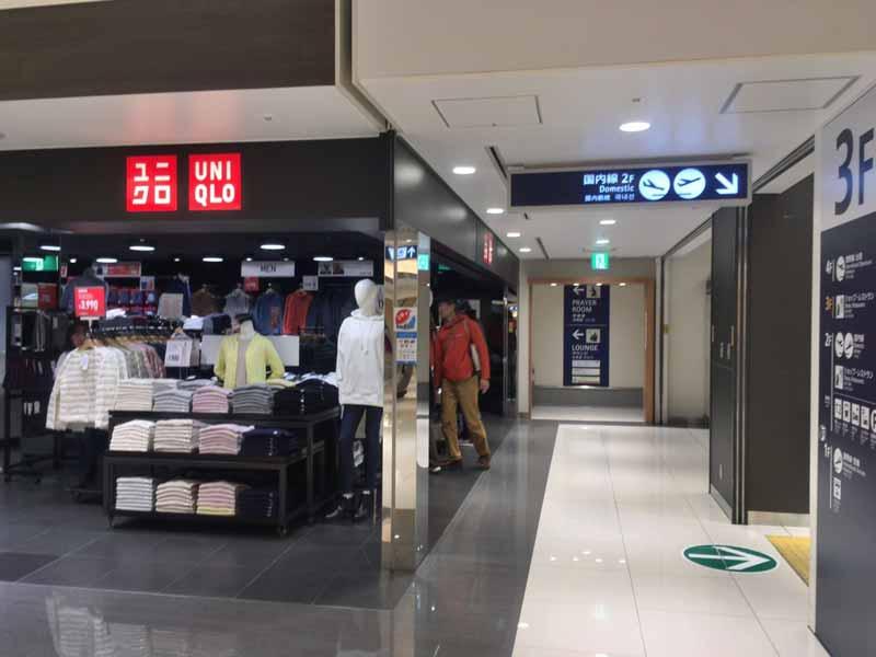 関西国際空港KALラウンジUNIQLO横入り口