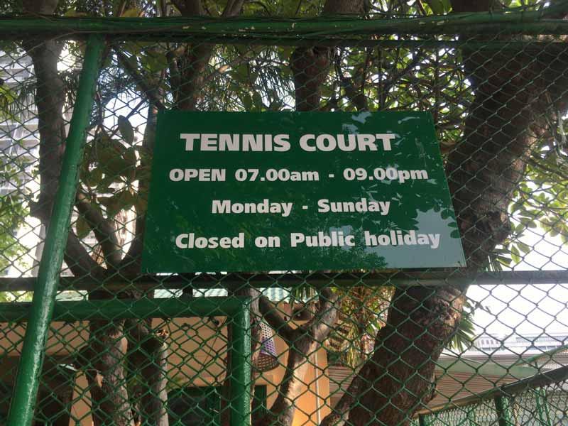 テニスコート営業時間