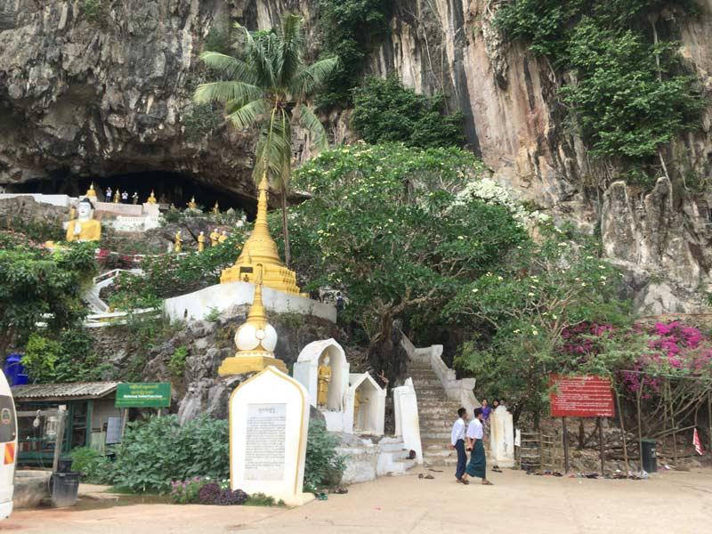 ヤテッピャン洞窟入口