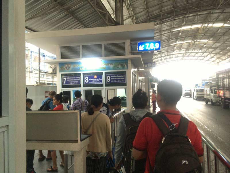 タイミャンマー国境