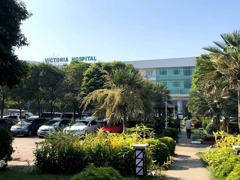 ビクトリア病院
