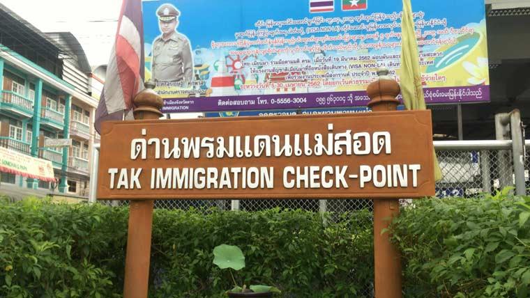 タイからミャンマーへ国境超え