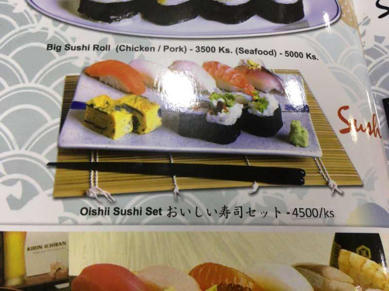 おいしい寿司