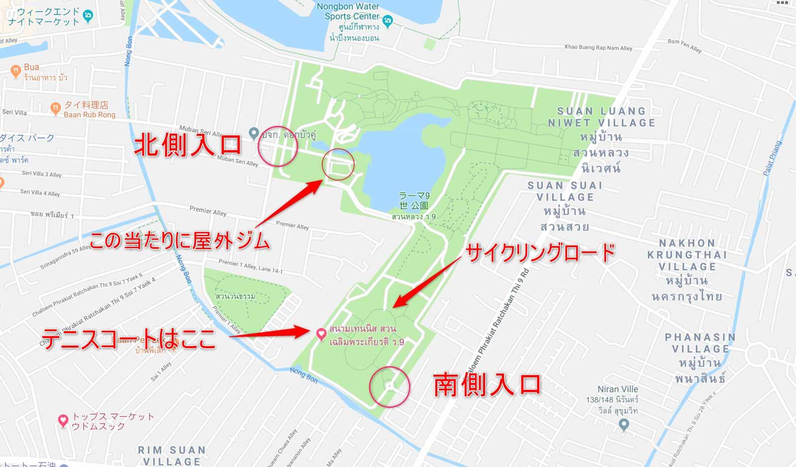 ラマ9公園マップ