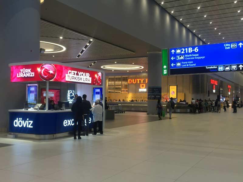 イスタンブール空港の両替