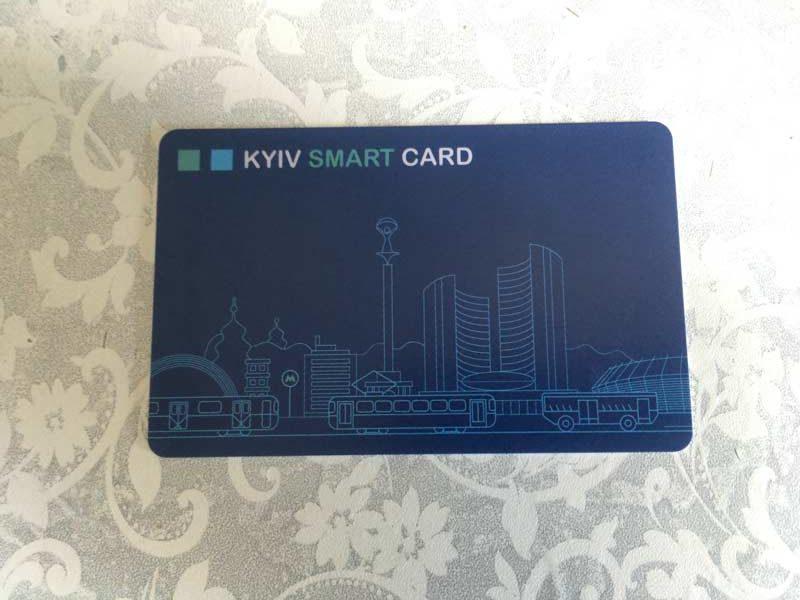 キエフのsmart card