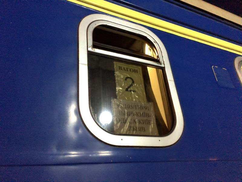 リヴィウへの寝台列車