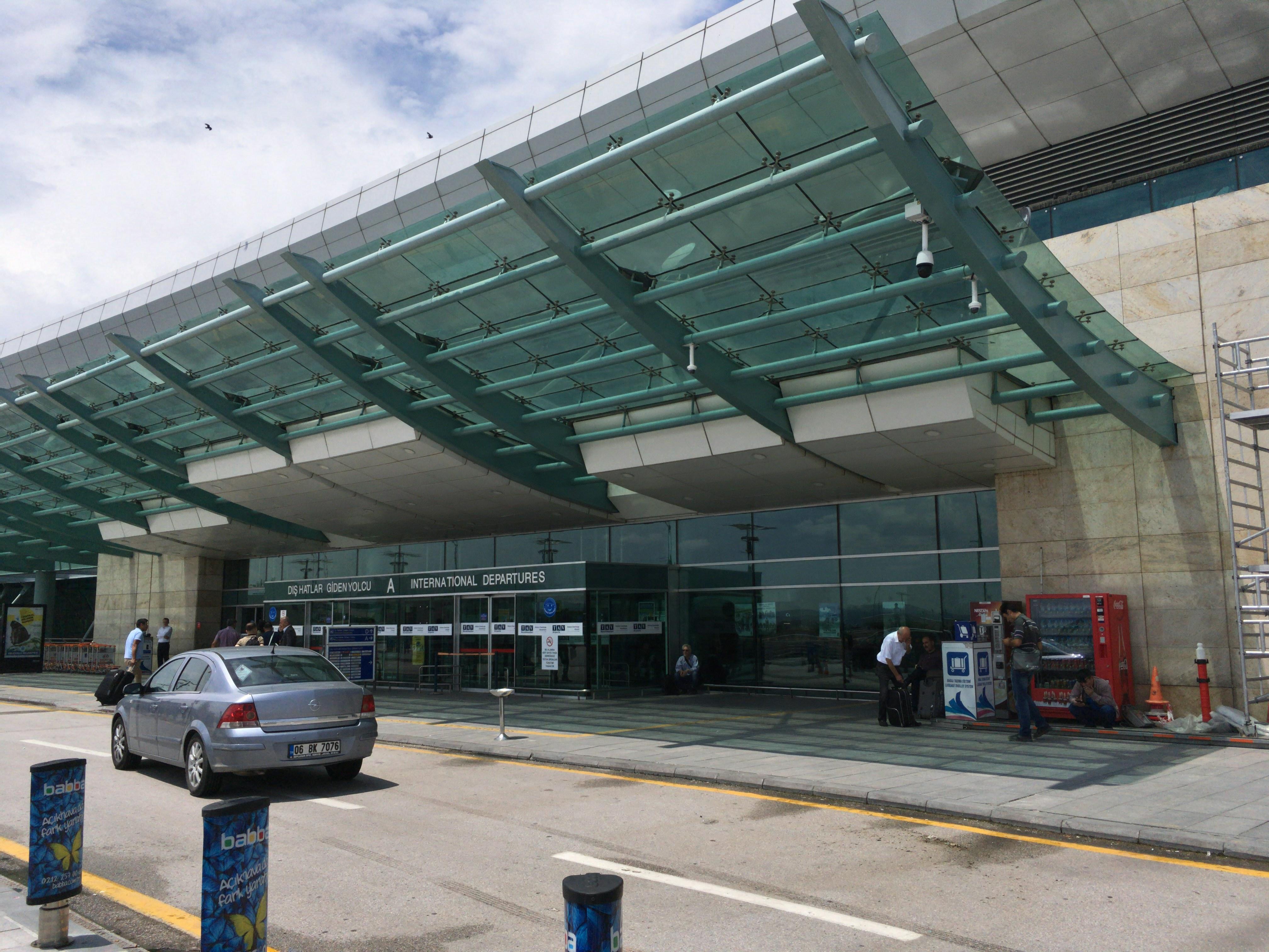 エセンボーア空港