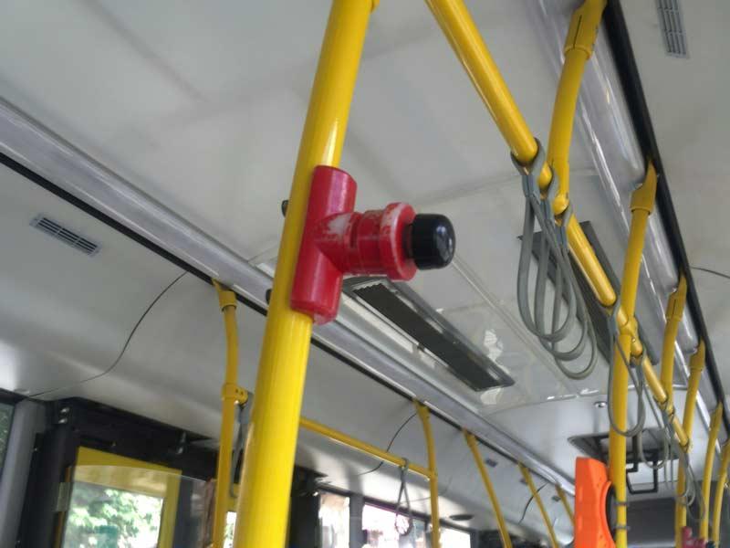 バスのパンチ