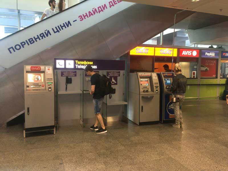 ボルィースピリ国際空港ATM