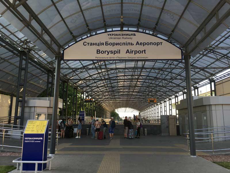 空港の鉄道駅