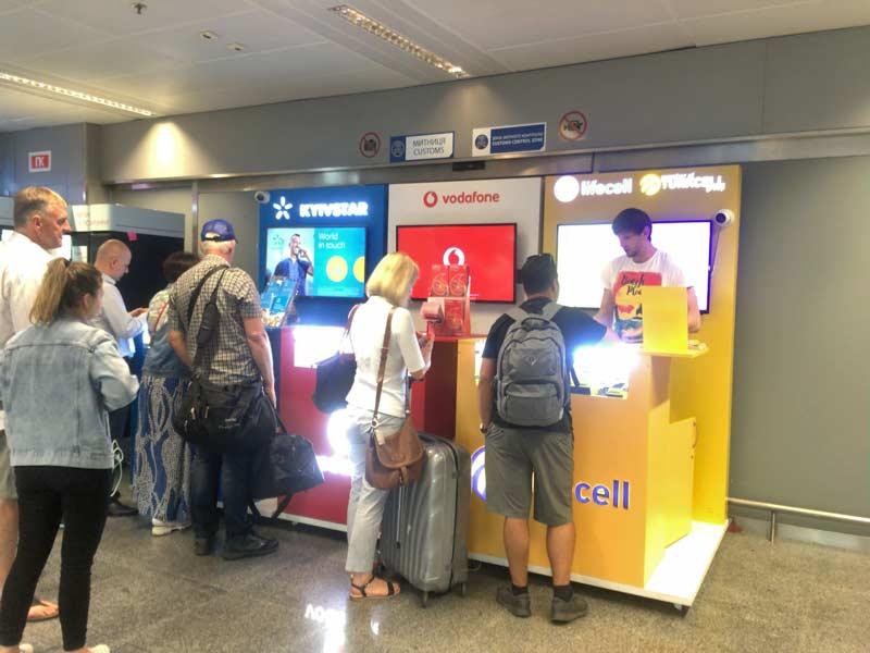ボルィースピリ国際空港のSIM