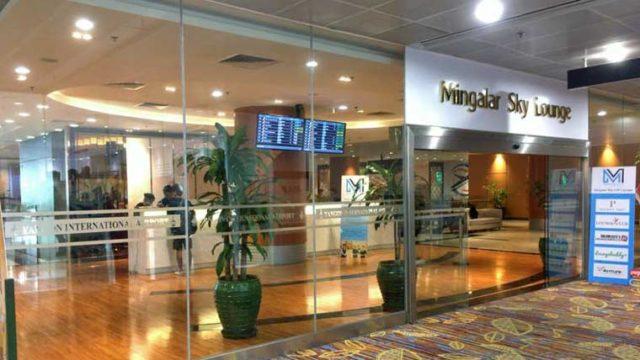 ヤンゴンの空港ラウンジ