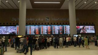 タシケントからイスタンブール空港