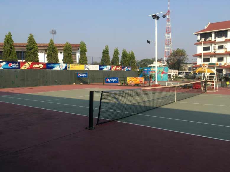 National Tennis Club