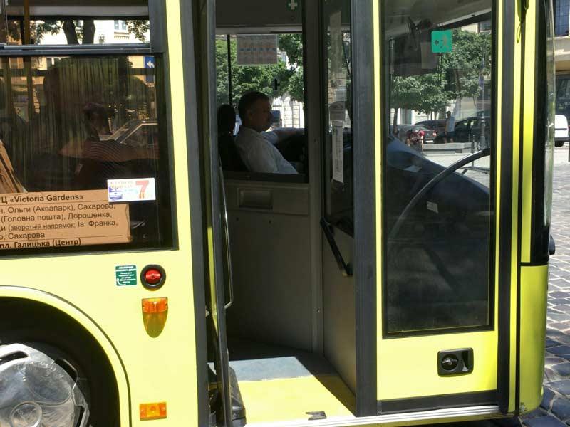 バスののり方