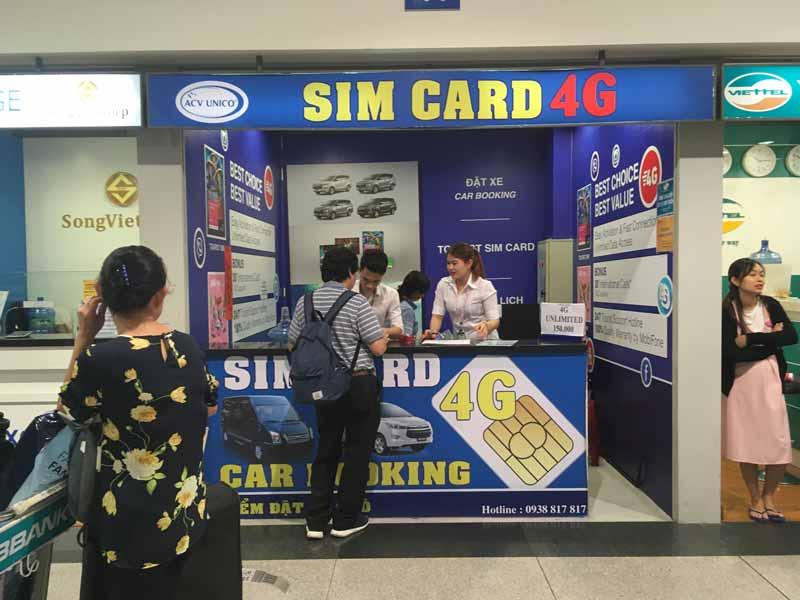 空港SIM