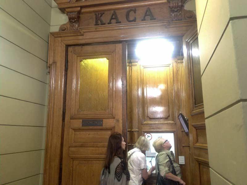 オペラハウス入口